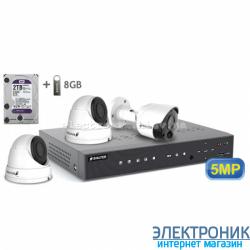 Комплект видеонаблюдения BALTER KIT 5MP (1 наружная камера, 2 купольные камеры)
