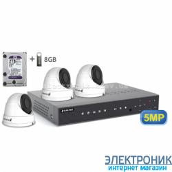 Комплект видеонаблюдения BALTER KIT 5MP (3 купольные камеры)