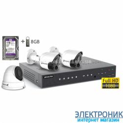 Комплект видеонаблюдения BALTER KIT 2MP (2 наружные камеры, 1 купольная камера)
