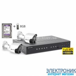 Комплект видеонаблюдения BALTER KIT 2MP (2 наружные камеры)