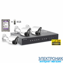 Комплект видеонаблюдения BALTER KIT 2MP (3 наружные камеры)