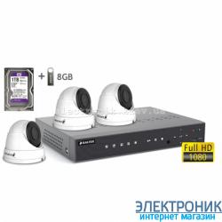 Комплект видеонаблюдения BALTER KIT 2MP (3 купольные камеры)