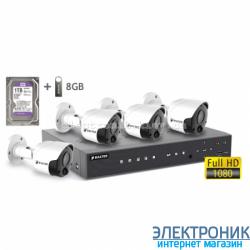 Комплект видеонаблюдения BALTER KIT 2MP (4 наружные камеры)