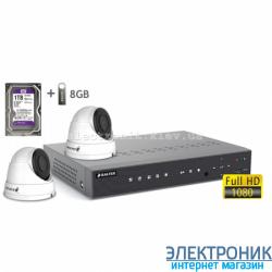 Комплект видеонаблюдения BALTER KIT 2MP (2 купольные камеры)