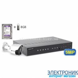 Комплект видеонаблюдения BALTER KIT 5MP (1 наружная камера)