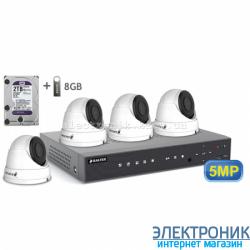 Комплект видеонаблюдения BALTER KIT 5MP (4 купольные камеры)