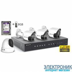 Комплект видеонаблюдения BALTER KIT 2MP (3 наружные камеры, 1 купольная камера)