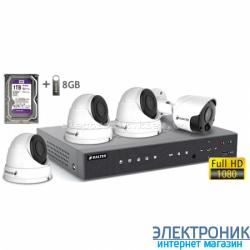 Комплект видеонаблюдения BALTER KIT 2MP (1 наружная камера, 3 купольные камеры)