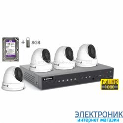 Комплект видеонаблюдения BALTER KIT 2MP (4 купольные камеры)