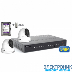 Комплект видеонаблюдения BALTER KIT 5MP (2 купольные камеры)