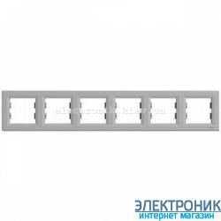 Рамка Schneider (Шнайдер) Asfora Plus 6-постовая горизонтальная алюминий