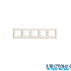 Рамка 5-я горизонтальная крем Шнайдер ASFORA