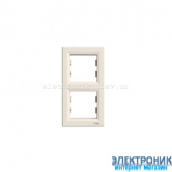 Рамка 2-я вертикальная крем Шнайдер ASFORA