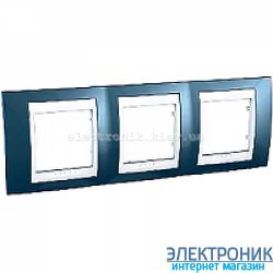 Рамка трехместная Schneider (Шнайдер) Unica Plus горизонтальная Голубой лед/Белый