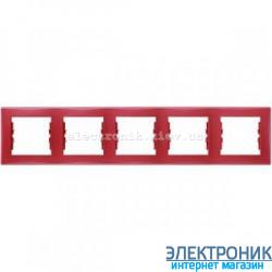 Рамка Schneider (Шнайдер) Sedna 5-постовая горизонтальная красный