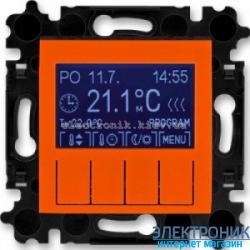 Термостат универсальный, программируемый ABB Levit оранжевый/дымчатый