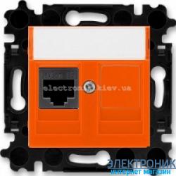 Розетка универсальная телефон/компьютер  ABB Levit оранжевый/дымчатый