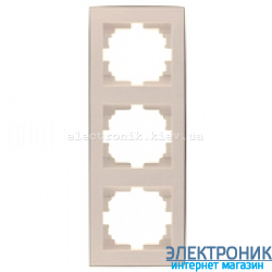 RAIN Рамка 3-ая вертикальная крем