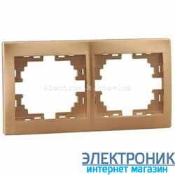 Рамка 2-ая горизонтальная Mira светло-коричневая перламутр (шт.)