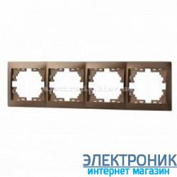Рамка 4-ая горизонтальная Mira светло-коричневая перламутр (шт.)