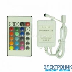 RGB-контроллер 72 Вт инфракрасный (пульт 24 кнопки)