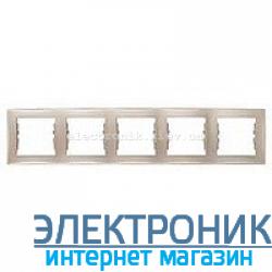 Рамка Schneider (Шнайдер) Sedna 5-постовая горизонтальная титан