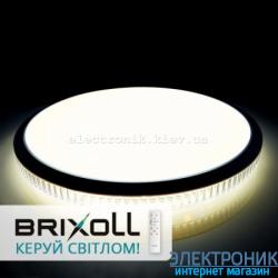 LED Светильник с пультом SVT-50W-028