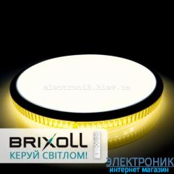 LED Светильник с пультом SVT-50W-029
