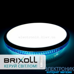LED Светильник с пультом SVT-50W-030