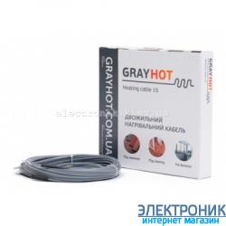 Двухжильный нагревательный кабель GrayHot 15/92W (6м)