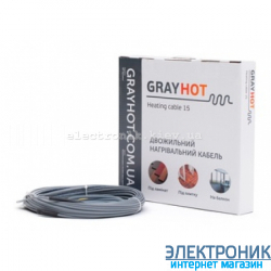 Двухжильный нагревательный кабель GrayHot 15/498W (34м)