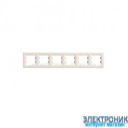 Рамка 6-я горизонтальная крем Шнайдер ASFORA