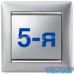 Рамка пятипостовая Legrand Valena (алюминий матовый)