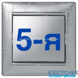 Рамка пятипостовая Legrand Valena (алюминий модерн)