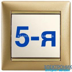 Рамка пятипостовая Legrand Valena (матовое золото)