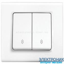 Выключатель проходной двухклавишный VIKO Linnera Белый (90400017)