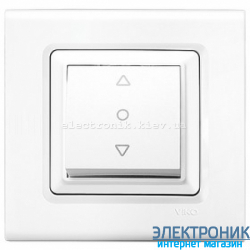 Выключатель для жалюзи одноклавишный VIKO Linnera Белый (90400072)