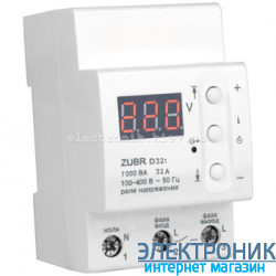 Защита от перенапряжения ZUBR D32t (с термозащитой)