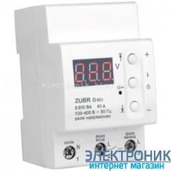 Защита от перенапряжения ZUBR D40t (с термозащитой)
