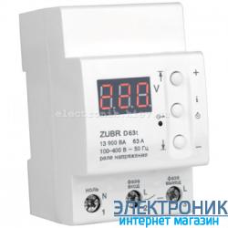 Защита от перенапряжения ZUBR D63t (с термозащитой)