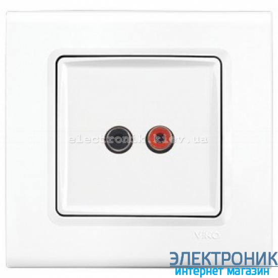 Аудиорозетка для динамиков VIKO Linnera Белая (90400037)